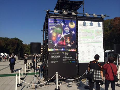 国立科学博物館『ヒカリ展』が始まりました!  上野公園 美術館・博物館 混雑情報他