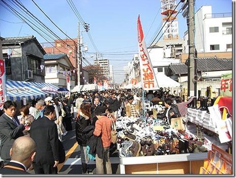 靴のめぐみ祭り市【平成26年11月29日、30日】