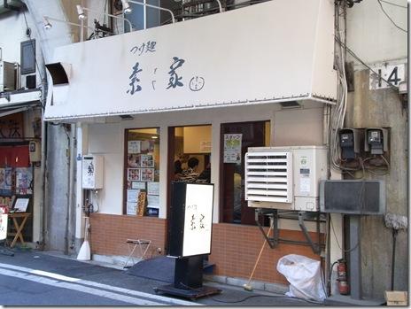 駅前の人気つけ麺店 素家 浅草橋