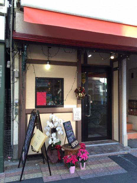 西浅草に2014年11月オープン|西洋家庭料理レストラン オペラ
