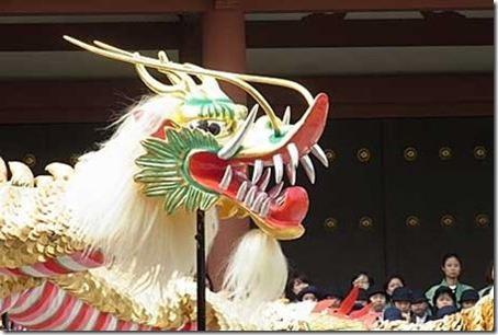 浅草寺本尊示現会「金龍の舞」奉演【平成27年3月18日(水)】