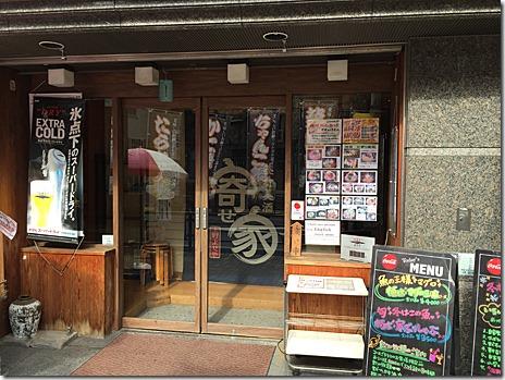 どれがよいか???いろいろ海鮮丼 上野 寄せ家