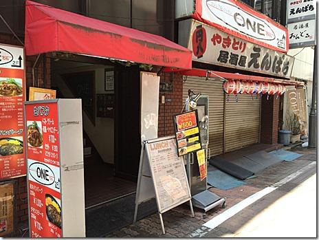 わさび醤油が合います! カジュアルレストラン ONE 上野