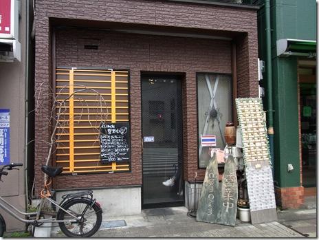 小洒落た本格タイ料理店 cham cham 入谷