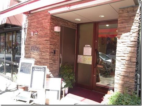 昔ながらの優しい味の洋食喫茶 Gion 浅草橋
