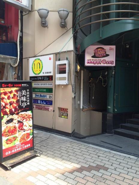 上野駅そばで本格中国東北料理が安い | 延辺料理 美味亭