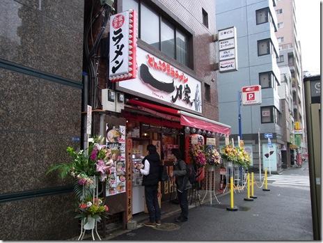 今週Openの新店舗! 横浜家系ラーメンの系譜 一刀家 末広町