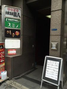 上野駅近の安くてボリューム満点!|中国料理 天山