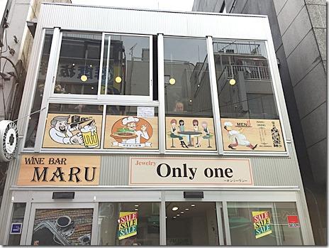 御徒町にお洒落なBARがオープン!ワインバル MARU