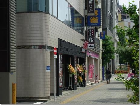 5/15OPENのお店 牛肉麺 北京家 蔵前