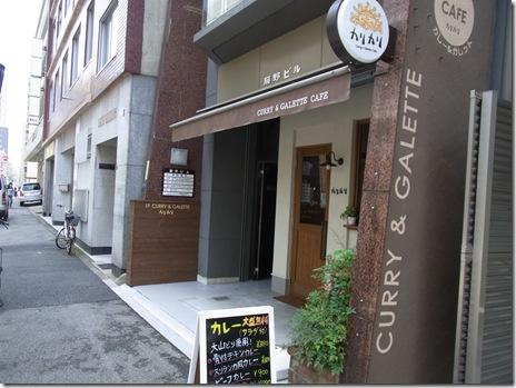 落ち着いたカレー&ガレットのお店 カリカリ 秋葉原
