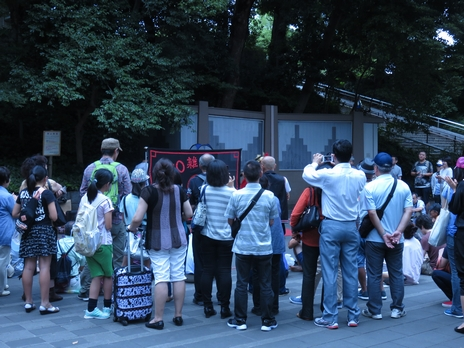 大河原邦男展開催中! 上野公園 美術館・博物館 混雑情報他