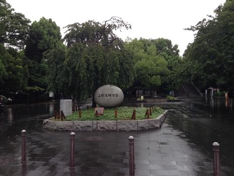 アート・オブ・ブルガリ展開催中! 上野公園 美術館・博物館 混雑情報他