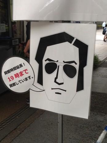 新企画展続々!上野公園 美術館・博物館 混雑情報他