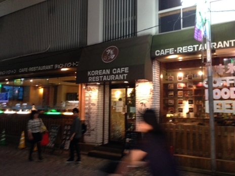 素材の味を生かしたスイーツ コリアンカフェ チョンハクトン