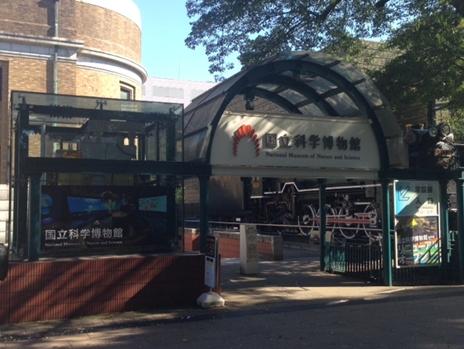 意欲的な企画展続々 上野公園 美術館・博物館混雑情報