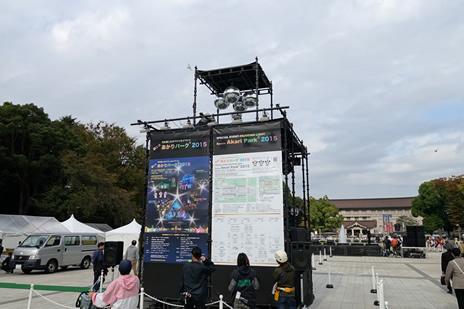 国立科学博物館にて10/31(土)より『ワイン展』が始まります!上野公園 美術館・博物館 混雑情報他