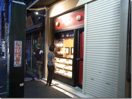 周囲に漂う香ばしい香り 東京メロンパン 千駄木
