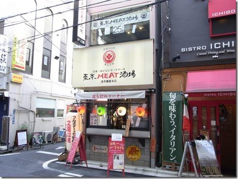 日本一の看板もうなずけるミートソース 東京MEAT酒場 浅草橋