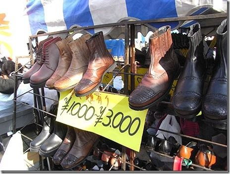 靴のめぐみ祭り市/玉姫稲荷神社【平成27年11月28日、29日】