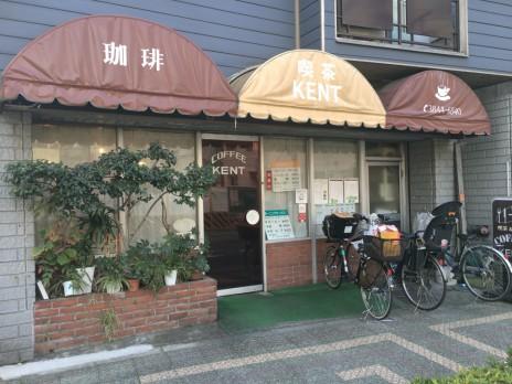 ボリューム満点!アットホームな喫茶店|喫茶 KENT