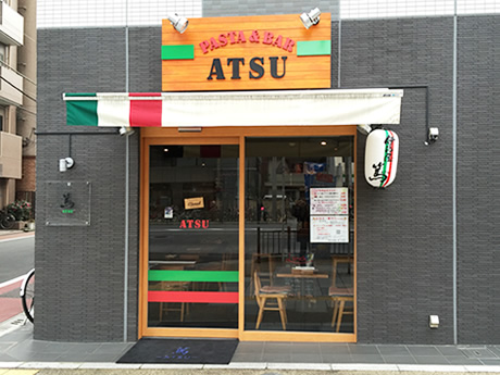 量も味も満足のイタリアン「ATSU」 稲荷町