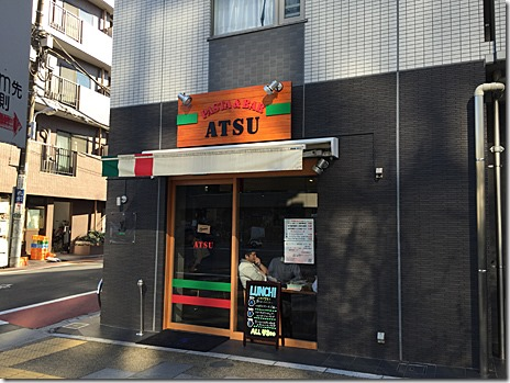 満足できるイタリアン店 篤 (ATSU) 稲荷町