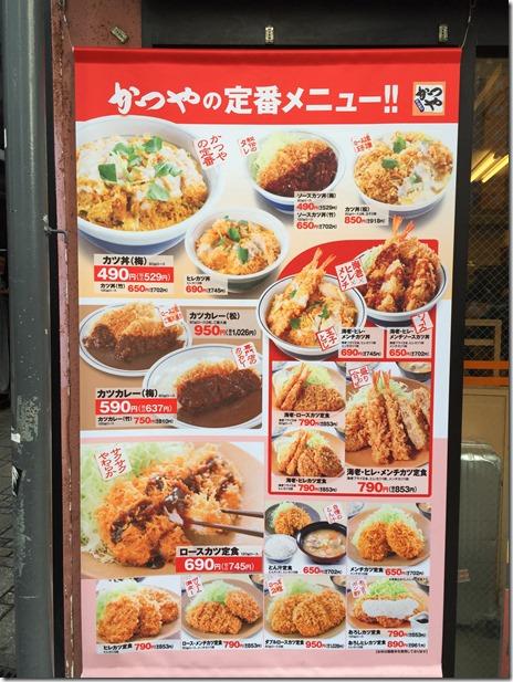 御徒町で10:00頃お食事できるお店はあるの?