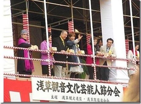 浅草観音文化芸能人節分会【平成28年2月3日(水)】