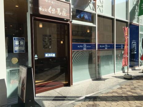 浅草で神戸牛が食べられるお店|牛肉商 但馬屋 浅草ROX・3G店