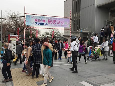 3月30日(水)やっと咲き始めてきた桜。水上バス時刻表アップ