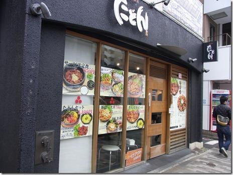 なんかすげえ混んでる焼肉丼のお店 たどん 末広町