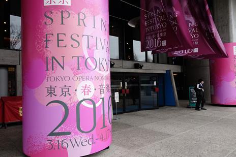 東京国立博物館『博物館でお花見を』が3/15(火)から始まります。 上野公園 美術館・博物館 混雑情報他