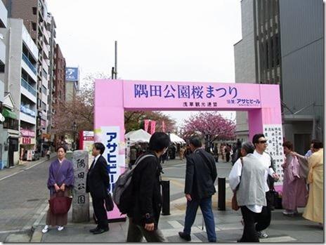 隅田公園桜まつり【平成28年3月20日から4月10日】