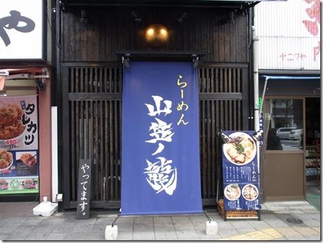 駅前に出来た新店とんこつラーメン 山笠の龍 浅草橋