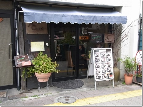 手抜きのない手作り感満載のランチがあるカフェ アトリエ・クルール・カフェ 蔵前