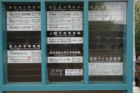 東京藝術大学大学美術館『素心 バーミヤン大仏天井壁画 ~流出文化財とともに~』が4/12(火)より開催。 上野公園 美術館・博物館 混雑情報他