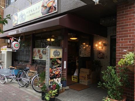 観音裏の辛くて美味しい韓国家庭料理|韓国家庭厨房 京