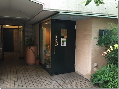魚のおいしいお店 古都(こと)in東上野