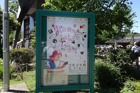 東京国立博物館『黒田清輝展』が今週末で終了に。 上野公園 美術館・博物館 混雑情報他