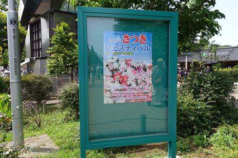 上野の森美術館『ブータン展』が21日より始まります。 上野公園 美術館・博物館 混雑情報他