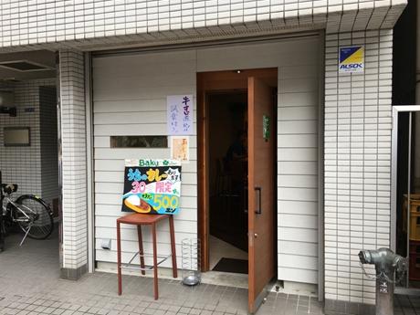スナックがオープン!ワンコインカレー|東上野1丁目