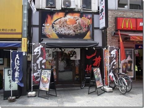 限定メニューが再登場 伝説のすた丼 御徒町店