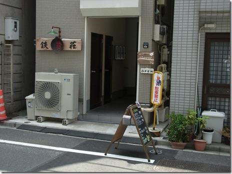住宅街のカフェ風カレー店 Clover 湯島