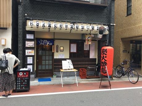 先月オープンした炭火串焼店|鶏ジロー 東上野店