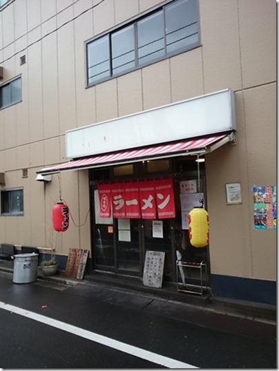 つけ麺 温野菜トッピング 麺食堂 一真亭