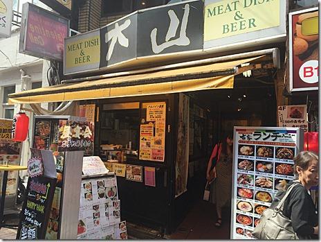 上野で人気のお店 肉の大山でランチ