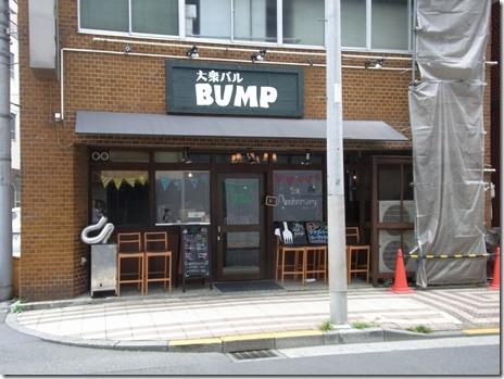 カジュアルだけど本格派 大衆バル BUMP 上野