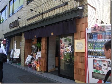 最近旬なラーメン激戦区に新店が 百年本舗 秋葉原総本店