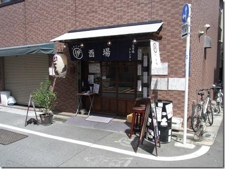 下町情緒のイタリアン酒場 ternta 浅草橋